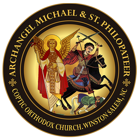 Archangel Michael & St. Philopateer